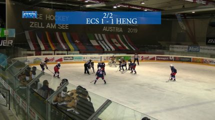 Powerplay - Eishockey aus Salzburg | ECS vs. HENG