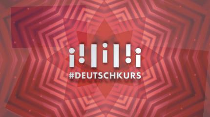 JoPhiGURU | #DEUTSCHKURS