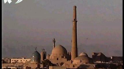 Hamraz TV -  Dokumentation über die iranische Stadt Isfahan