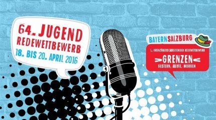 Salzburger Jugend-Redewettbewerb 2016 | Teil 1. Hör hin.
